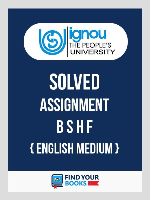 Free BSHF101 IGNOU Solved Assignment English Medium