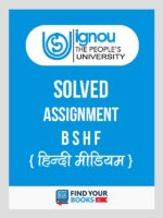 BSHF101 Ignou Solved Assignment Hindi