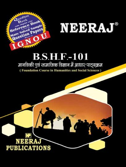 BSHF101 Humanities & Social Sciences ( IGNOU Guide Book For BSHF101 ) Hindi Medium
