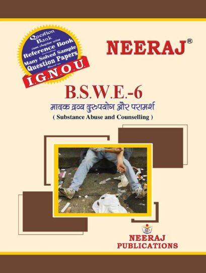 BSWE6 Substance Abuse and Counselling ( IGNOU Guide Book For BSWE6 ) Hindi Medium
