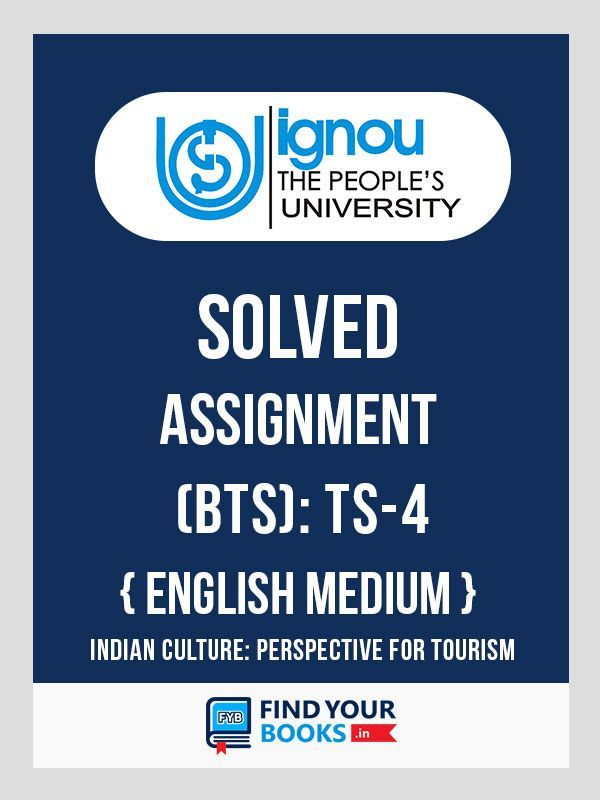 TS4 IGNOU Solved Assignment English Medium 2019