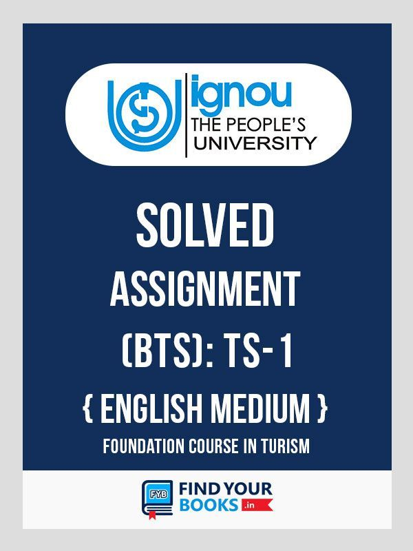 TS1 IGNOU Solved Assignment English Medium 2018
