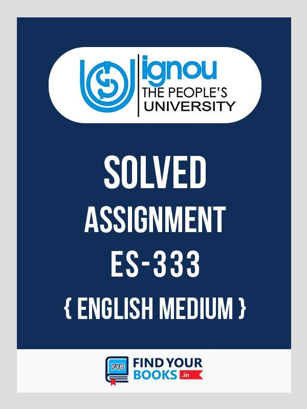 IGNOU ES-333 Educational Evaluation Solved Assignment 2018 English Medium