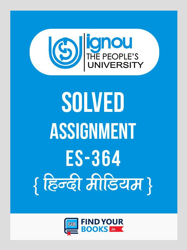 IGNOU ES-364 Distance Education Solved Assignment 2018 Hindi  Medium