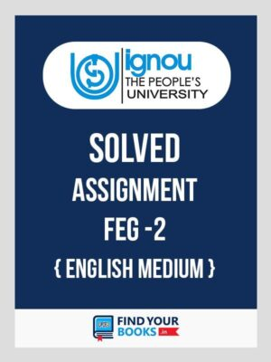 FEG2 English - IGNOU Solved Assignment 2019-20  English Medium