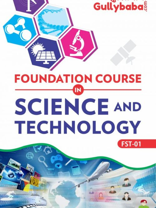 FST1 Science & Technology ( IGNOU Guide Book For FST1 ) English Medium (GPH Publication)