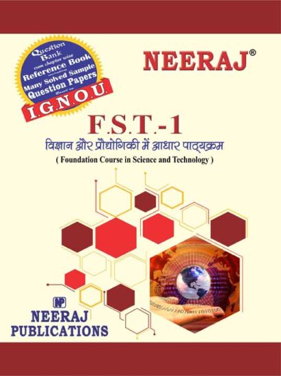 FST1 Science & Technology ( IGNOU Guide Book For FST1 ) Hindi Medium