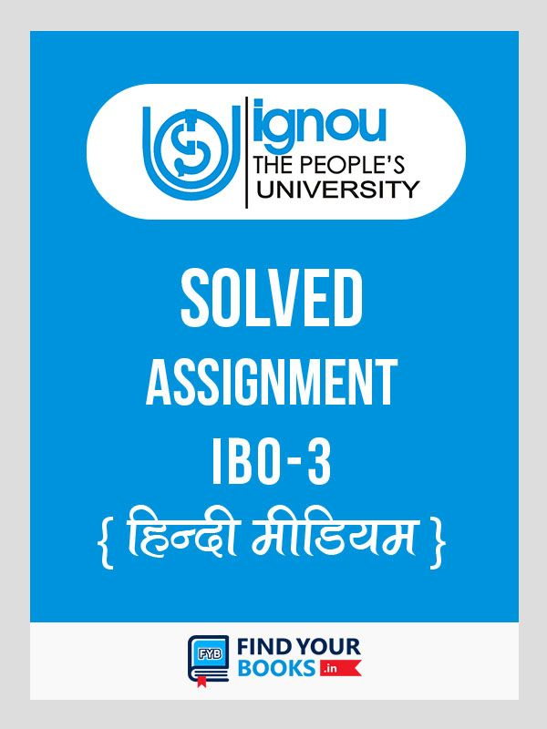 IBO3 IGNOU Solved Assignment Hindi Medium
