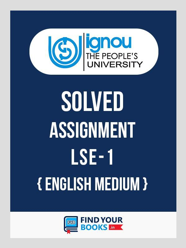 LSE1 Cell Biology - IGNOU Solved Assignment 2019 - English Medium