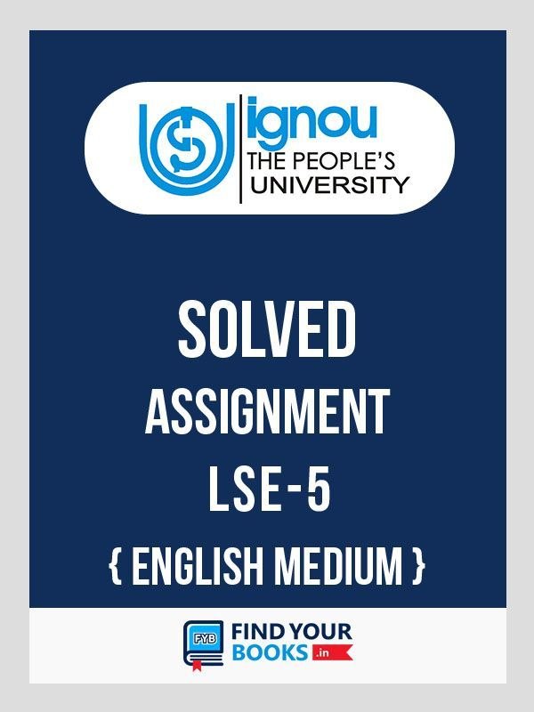 LSE5 Physiology - IGNOU Solved Assignment 2019 -  English Medium
