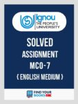 Remove term: MCO7 IGNOU Solved Assignment English Medium MCO7 IGNOU Solved Assignment English Medium