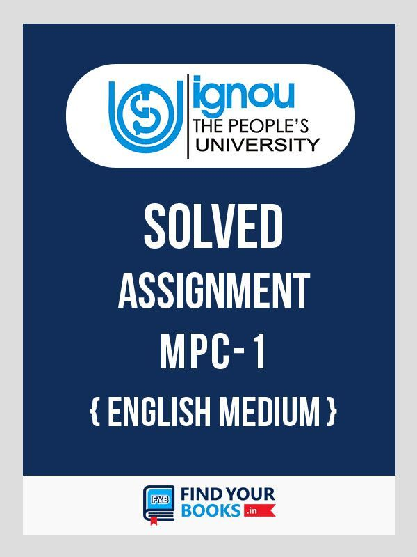 MPC 1 IGNOU Solved Assignment 2019-20 - English Medium