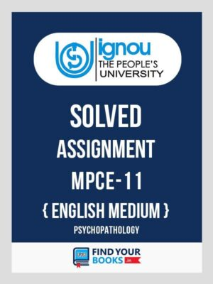 MPCE11 Ignou Solved Assignment English Medium