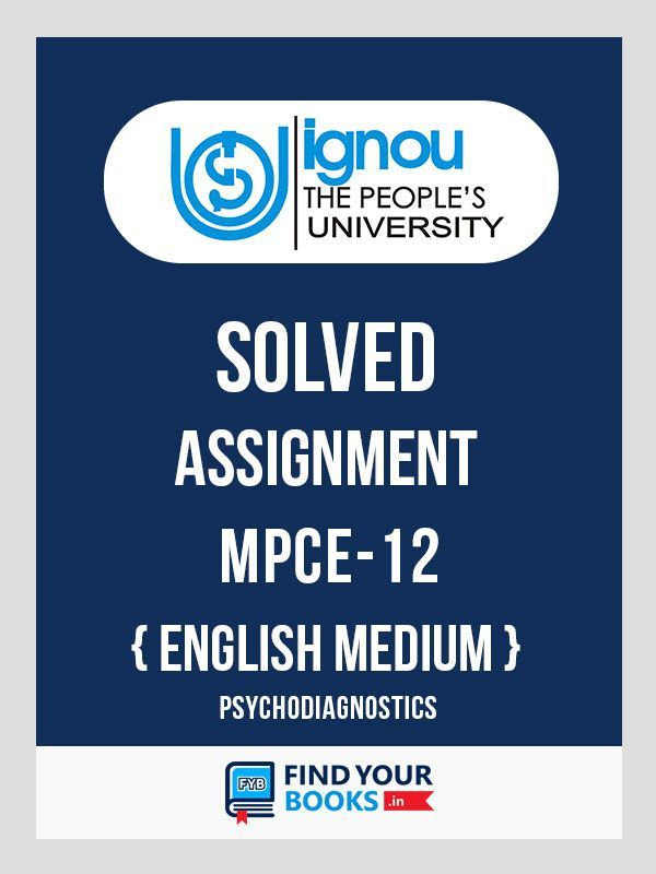 IGNOU MPCE 12 Solved Assignment 2019 in English Medium