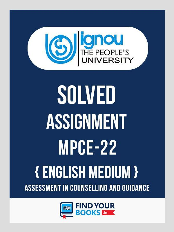 IGNOU MPCE 22 Solved Assignment 2019 in English Medium