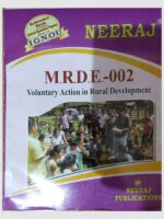 Buy MRDE-002 Voluntary Action in Rural Development (IGNOU Help Books for MRDE 2 in English Medium)  at Low Price in India |findyourbooks.in