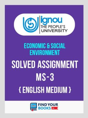 MS3 Ignou Solved Assignment