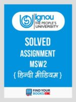 MSW2 IGNOU Solved Assignment Hindi