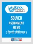 MSW3 Ignou Solved Assignment Hindi