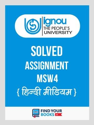 MSW4 Ignou Solved Assignment Hindi