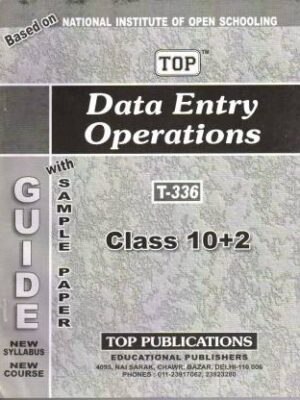 N336 Data Entry Operators - Guide Book For Class 12th in Hindi Medium
