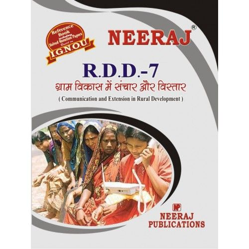 RDD7 - IGNOU Guide Book For Communication And Extension In Rural Development - Hindi Medium