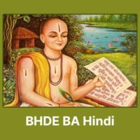 Ignou BA Hindi Books