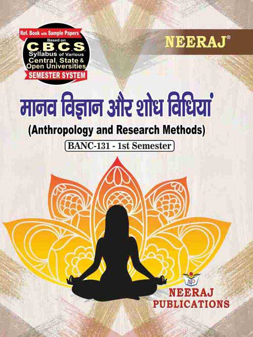 BANC-131 Ignou GuideBook in Hindi Medium - Anthropology and Research Methods
