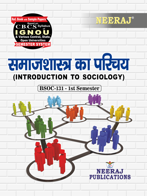 BSOC-131 Ignou GuideBook in Hindi Medium - Introduction To Sociology