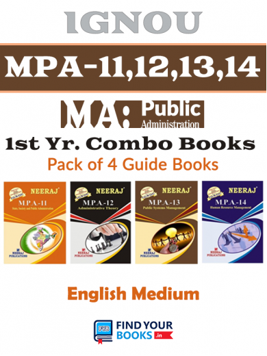 MA Public Administration 1st Year Combo - MPA-11, MPA-12, MPA-13, MPA-14 - English Medium