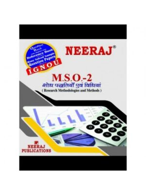 MSO2 IGNOU Guide Book in Hindi Medium