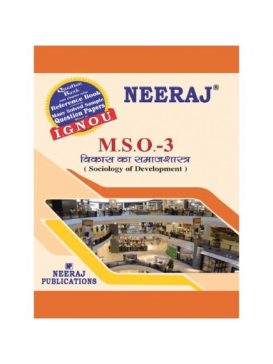 MSO3 IGNOU Guide Book in Hindi Medium