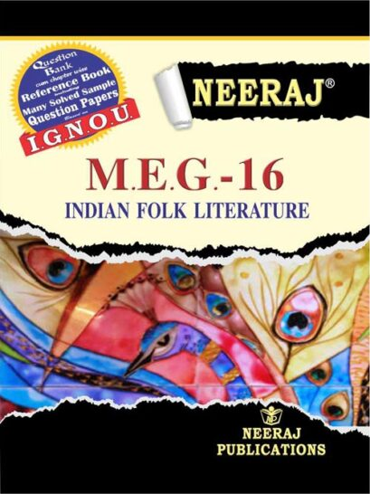 MEG16 IGNOU Guide Book