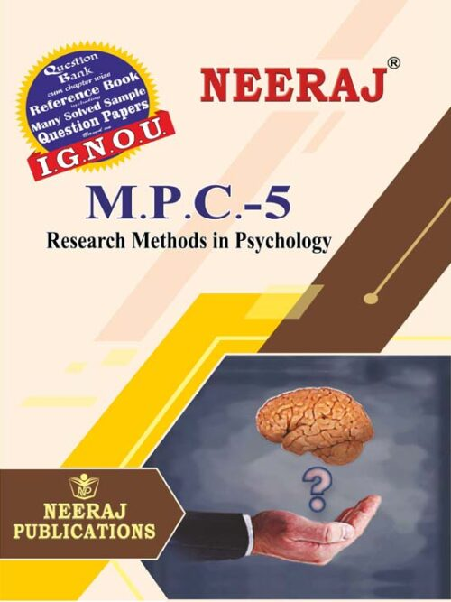MPC-5 IGNOU Guide/Book in English Medium