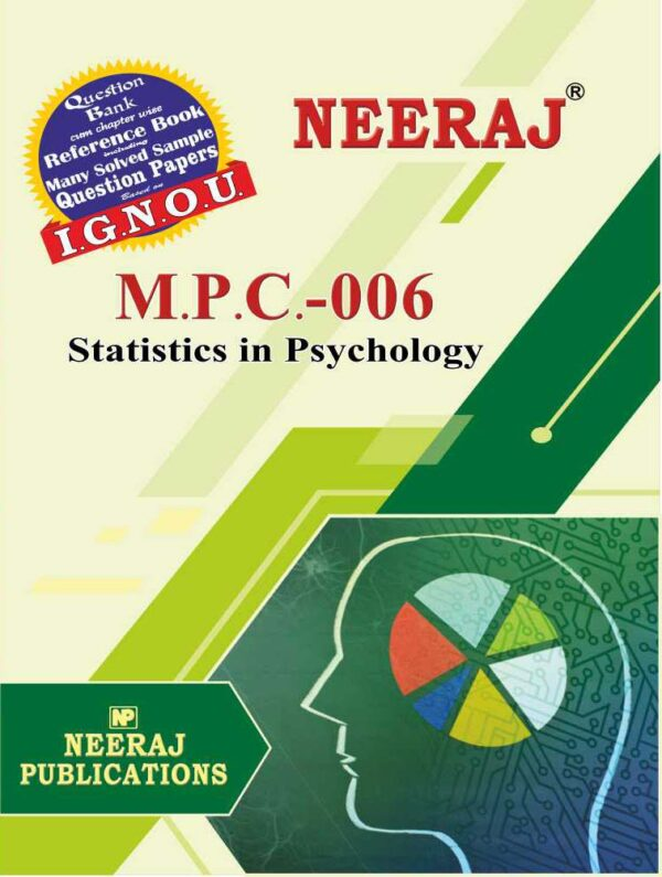MPC-6 IGNOU Guide/Book in English Medium