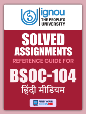 BSOC104 ignou Solved assignment Hindi