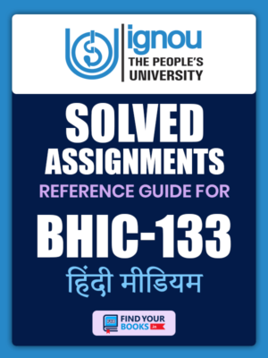 BHIC133 Ignou Solved Assignment Hindi