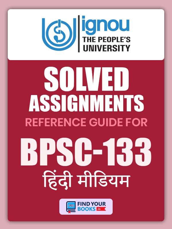 BPSC133 Ignou Solved Assignment Hindi Medium