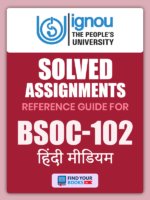 BSOC102 ignou Solved assignment Hindi