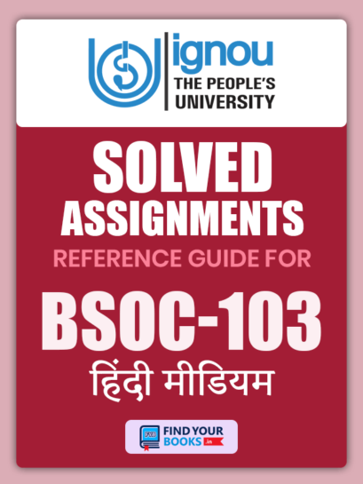 BSOC103 Ignou Solved Assignment Hindi