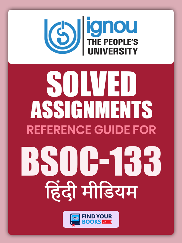 BSOC133 ignou Solved assignment Hindi