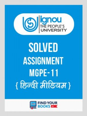 mgpe11 ignou solved assignment hindi