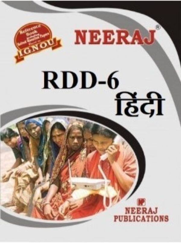 RDD6 - IGNOU Guide Book For Rural Health Care - Hindi Medium