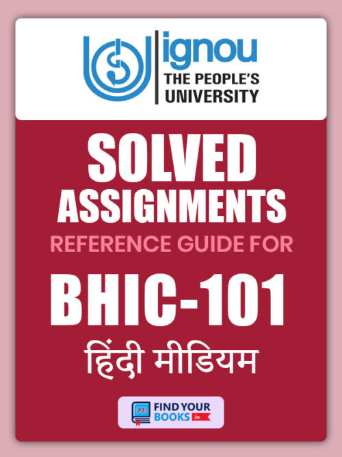 Ignou BHIC101 Solved Assignment Hindi Medium
