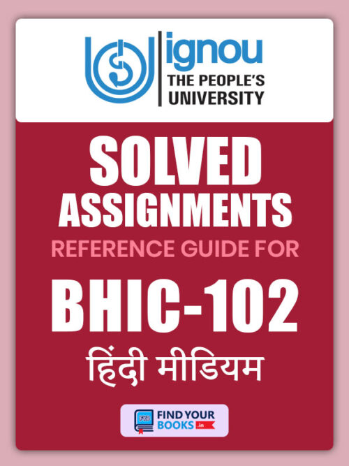 Ignou BHIC102 Solved Assignment Hindi Medium