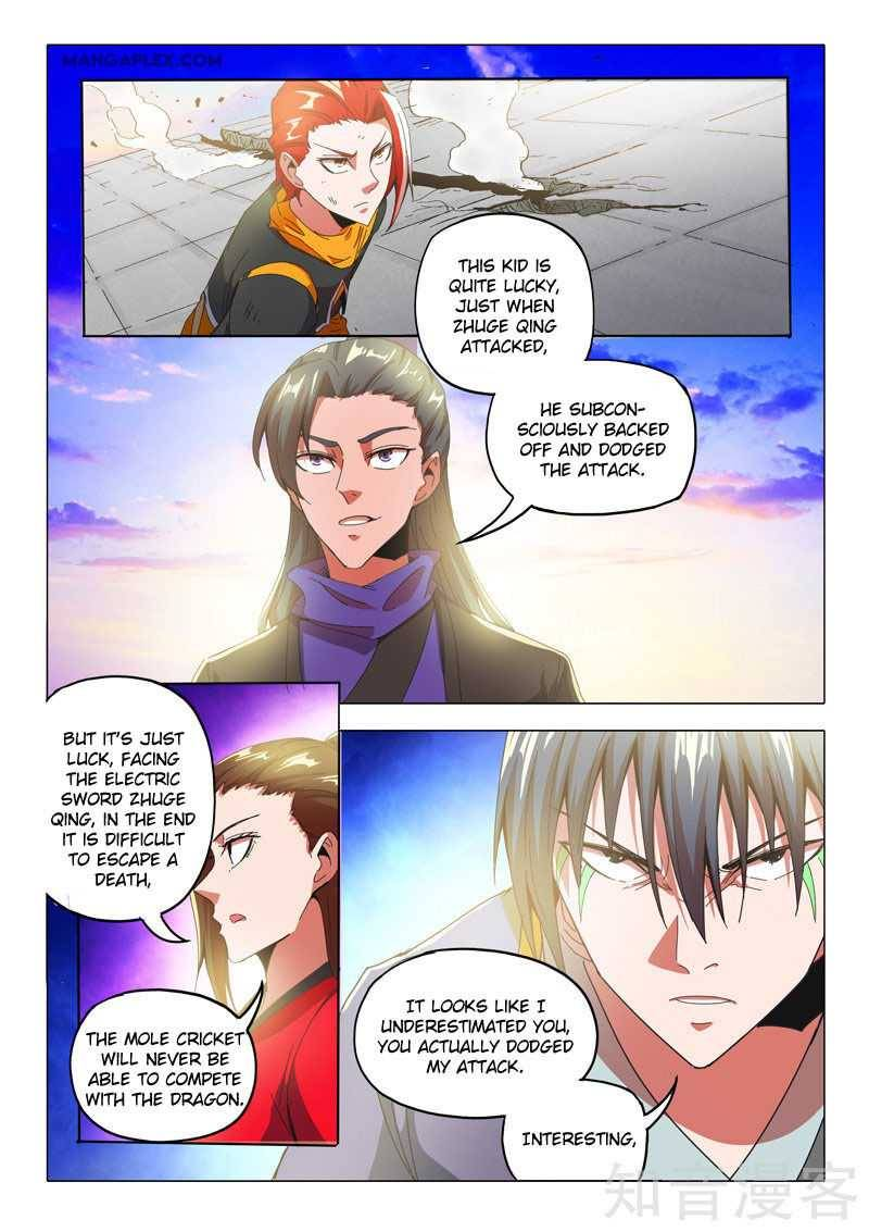 Martial Master page 2