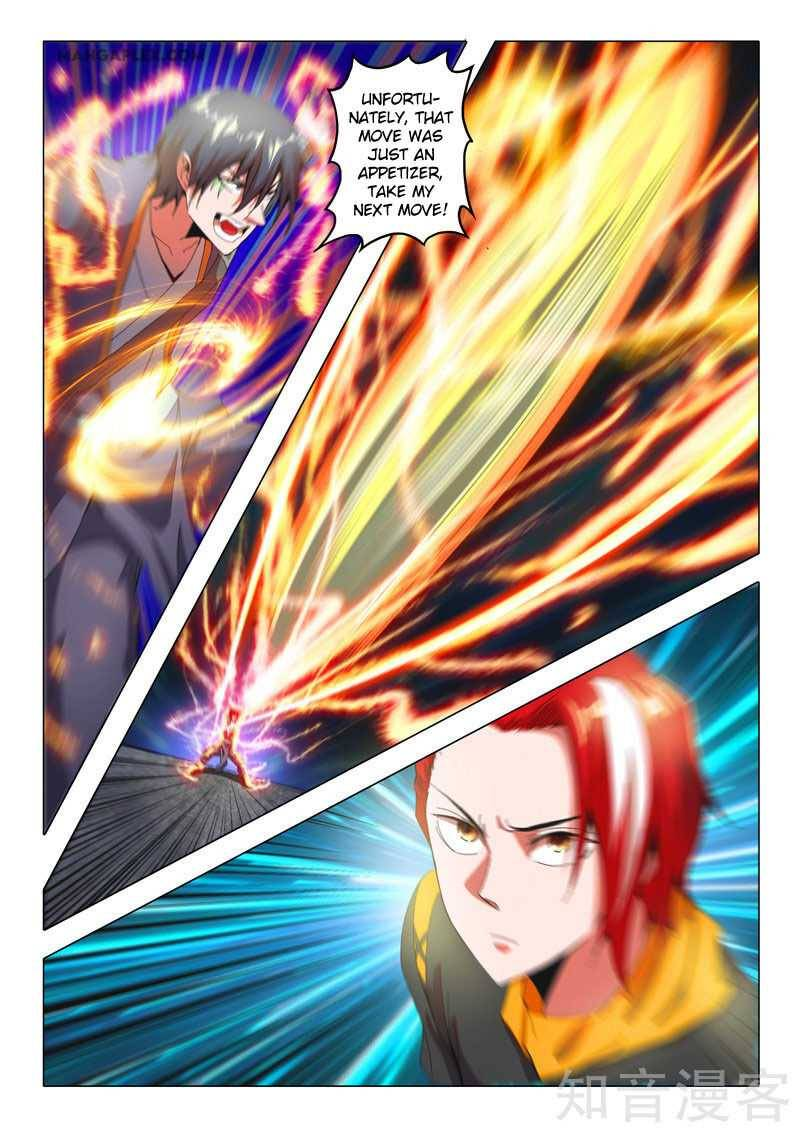 Martial Master page 3