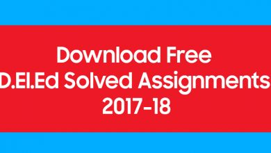 Photo of Download Free D.El.Ed Solved Assignments 2017-18