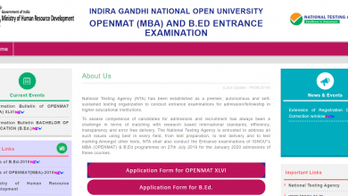 Photo of IGNOU B.Ed Entrance & MBA Entrance (OPENMAT) Exam 2019 Date Extended! Click Here to Apply Online