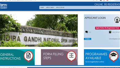 Photo of IGNOU JULY 2019 Re-registration Date Extended- More details here